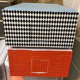 【無料】収納ケース 2個! ボックス 文具入れ 小物入れ 収納 ...