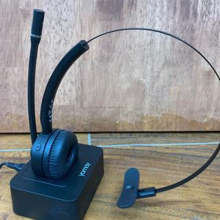 Bluetoothベッドホン web会議に!