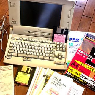 富士通ワープロ オアシス フルセット 起動、印刷可 画面に不具合