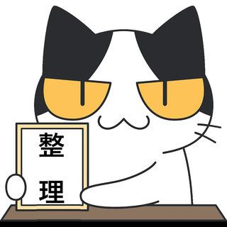北九州市の遺品整理士、遺品査定士まめたすです。