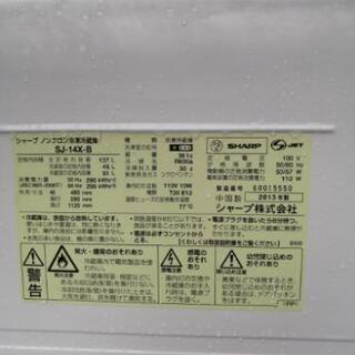 シャープ ノンフロン冷蔵庫 SJ-14X-B