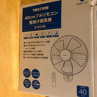 壁掛け扇風機【値下げ】