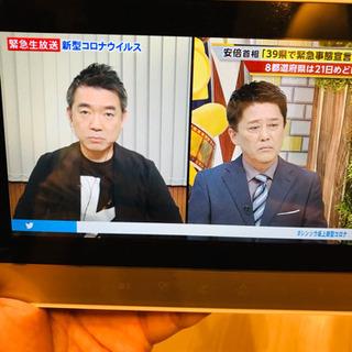 ★美品★ポータブルテレビ★