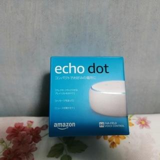 Amazon Echo Dot  第3世代 - スマートスピーカー