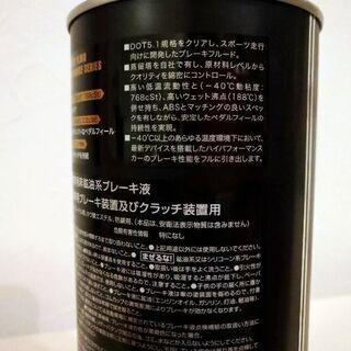 TCL-ADVANCE(ティーシーエルアドバンス)Premiumブレーキフルード未開封新品! - 車のパーツ