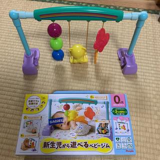 【決まりました】ピープル 新生児から遊べるベビージム