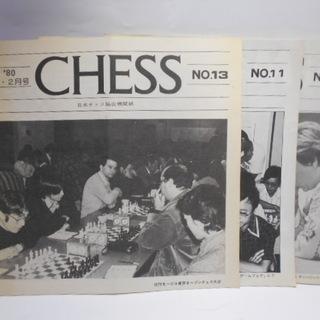 差し上げます チェス通信教育教材一式