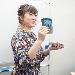 5/25(月)大阪 カードリーディング練習会