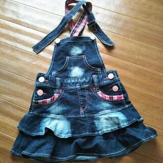 オーバーオールのスカート 130センチ