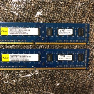 PC用メモリelixir4GB×2(8GB)