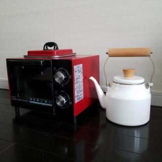 コンパクトオーブントースター&白いやかん