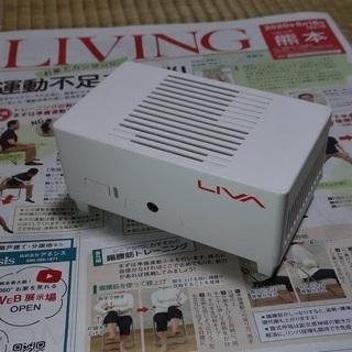 世界最小の超小型の手のひらパソコン LIVA ミニPC (Win...