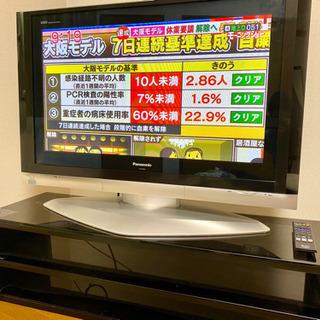 テレビ37V型・テレビ台セット(Panasonic TH-…