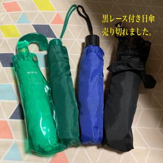 お値下げ❗️折り畳み傘&折り畳み日傘