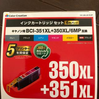 CANON プリンタ PIXUSシリーズ BCI-351XL互換...