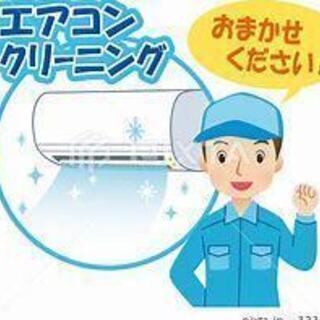 ☆☆【猛暑間近!】エアコンクリーニングしませんか?☆☆