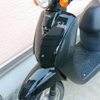 ホンダ today 50ccバイク