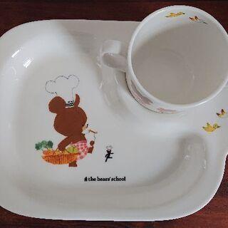 NARUMI くまの学校 食器セット