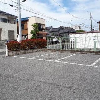 駐車場貸します  加須市本町