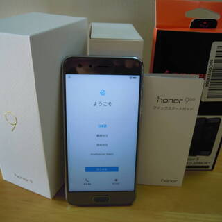 値下げしました!美品 Huawei Honor 9 STF-L0...