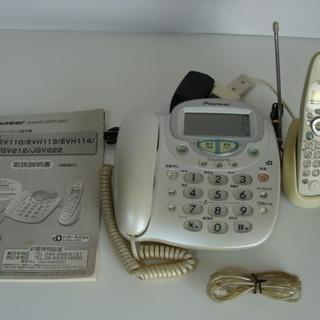 ☆★ パイオニア 子機付き コードレス電話 TF-EV110