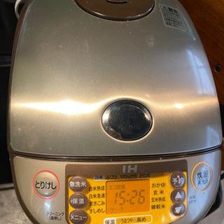 極め炊き NP-HG18 象印 美品 使用期間4ヶ月