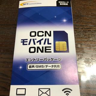 OCNモバイルONE エントリーコード