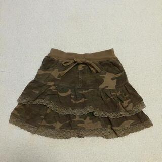 女児 スカート 120cm