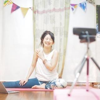 オンラインws ヨーガの基本総合~哲学、呼吸法、瞑想、アーサナ