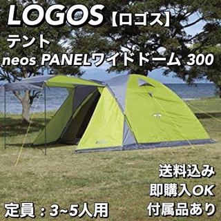 【テント】LOGOS ロゴス テント neos PANELワイド...