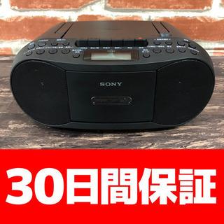 ソニー CDラジカセ CFD-S70 ブラック