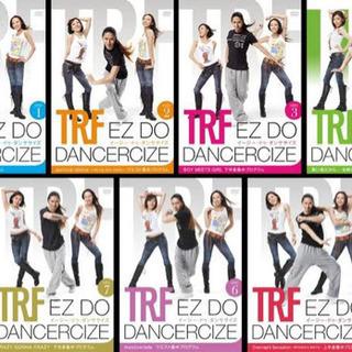 TRF イージー・ドゥ・ダンササイズ 7枚フルセット
