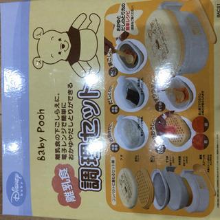 新品未開封 離乳食 調理セット