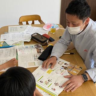 お子様の家庭学習サポートします(日時はいつでも可)