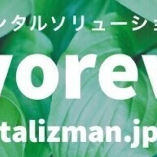 LINE&Zoomでのカウンセリング始めました【横浜の方大歓迎! 】