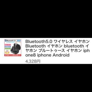 新品★ Bluetooth5.0 ワイヤレス イヤホン