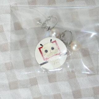 冠婚葬祭 ネジバネ開閉式 淡水パール イヤリング 真珠 一粒 約...