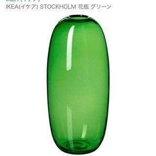 IKEA 花瓶 フラワーベース STOCKHOLM