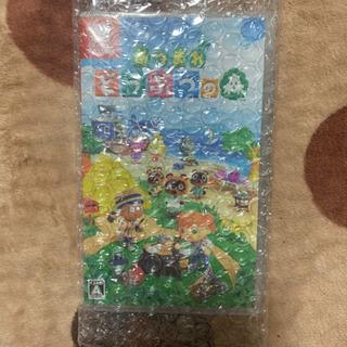 任天堂Switch 集まれどうぶつの森【新品、未使用⠀】