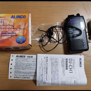 特定小電力 トランシーバー ALINCO(アルインコ) C-L8...