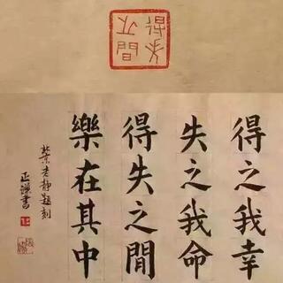 桜渋の中国語教室 - その他語学