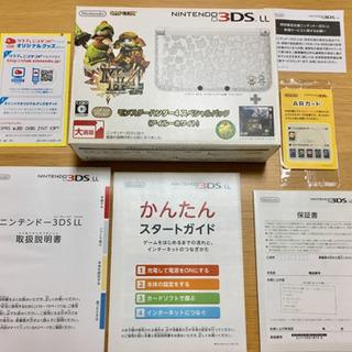 モンスターハンター4 スペシャルパック(アイルーホワイト)/3D...