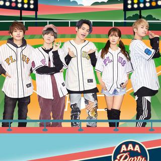 AAA   札幌ドーム 12/26