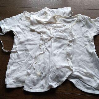👶赤ちゃんの肌着 2着セット