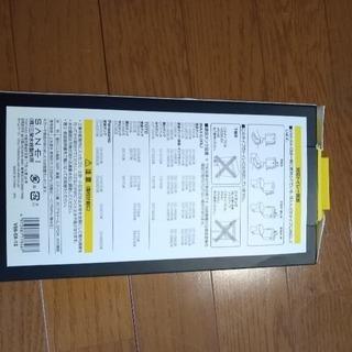 <差し上げます>新品★万能ロータンク・ボールタップのセット SLIM TAP SANEI V56-5X-13 - 京都市