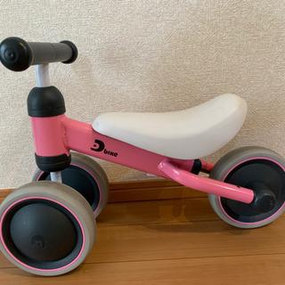 ディーバイク d bike ピンク 自転車 三輪車 ストライダー