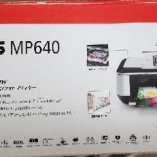キャノンプリンタ複合機 MP640
