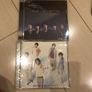 嵐 初回限定 CD