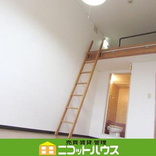 ※初期費用・家賃を抑えたい方必見※ ★1R★ 家賃2万円台♪ 連...