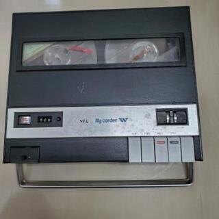 昭和レトロテープレコーダー NEC my corder